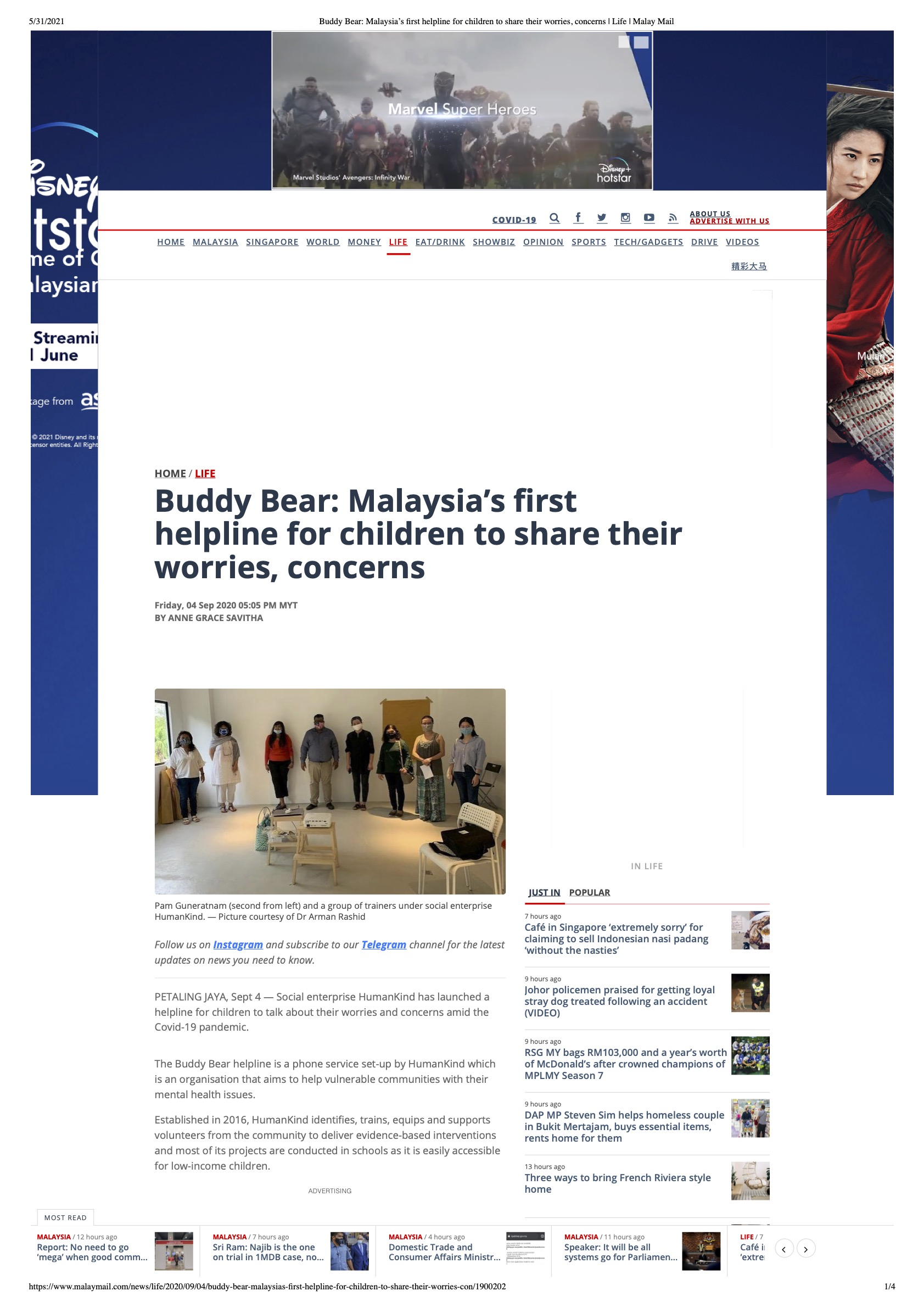 Buddy bear  malaysia s first helpline for children to share their worries  concerns   life   malay mail