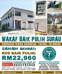 List logo poster wakaf 12