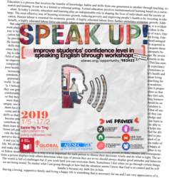 List logo speakup