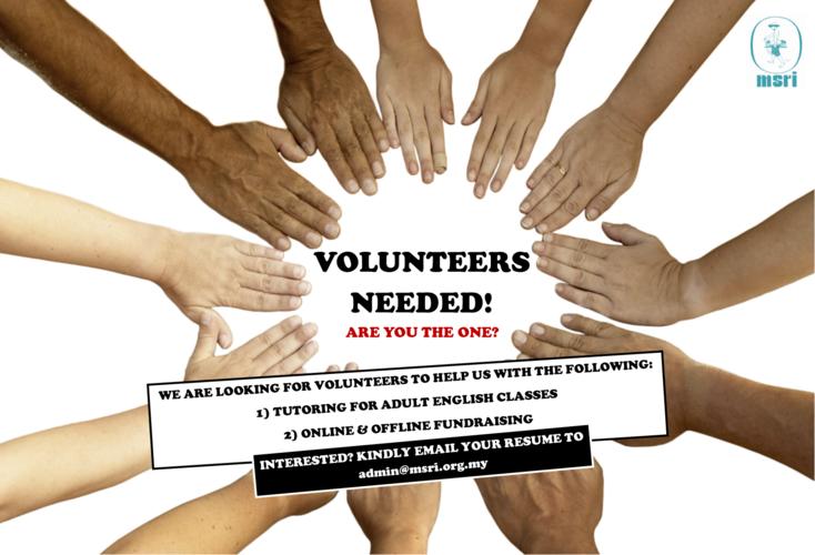 Header volunteers needed