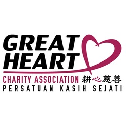 Great heart logo  square