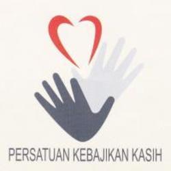 Persatuan kebajikan kasih